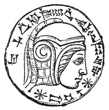 King Nebukadnessar on a coin